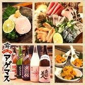 旬な魚と鉄板焼 アゲマス 沖縄のグルメ