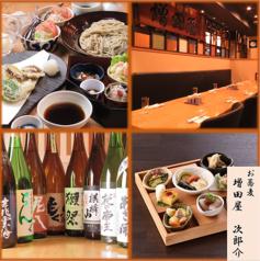 蕎麦 増田屋 新宿店