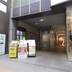 スパイシースパイシー Spicy Spicy 渋谷センター街店の外観3