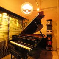 ◆設備充実◆プロジェクター・グランドピアノ完備