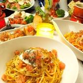 パーティースペース グラム 新宿のおすすめ料理2