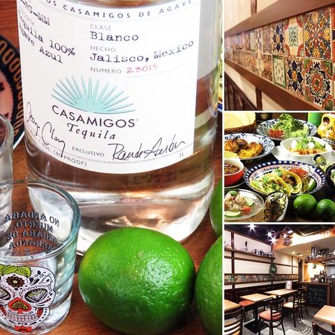 メキシカン&テキーラバル EL POLLO エルポヨ 元住吉店