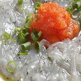 魚とワイン はなたれ onikaiのおすすめ料理3