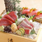 虎連坊 神保町店のおすすめ料理2