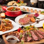 肉の居酒屋 堂々 doudouのおすすめ料理2
