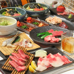 肉匠 瑞輝のおすすめ料理1