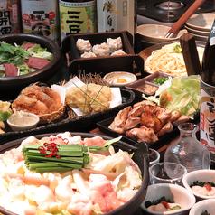 九州魂 浜松駅前店のおすすめ料理1