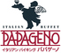 パパゲーノ 静岡石田店のロゴ