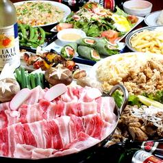 いろどりキッチン 新橋駅前店のおすすめ料理1