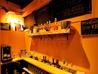 ぶどう酒食堂 スミノクのおすすめポイント2