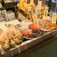 毎朝、魚屋さんから直送で届く新鮮魚をご堪能!