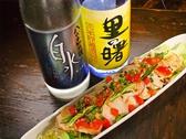 蒔田 遠野のおすすめ料理3