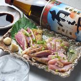 炊き肉 牛ちゃん 鹿児島 銀座店のおすすめ料理3