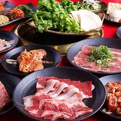 チファジャ 北野白梅町店 焼肉のおすすめ料理1