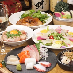 旬彩酒肴 ひな田の写真