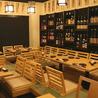 九州 熱中屋 八重洲のおすすめポイント3