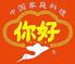 中国家庭料理 ニイハオ 新宿歌舞伎町店のロゴ