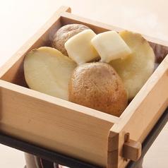 料理メニュー写真■じゃがバター