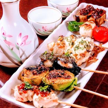 かずりん亭 鴻池新田のおすすめ料理1