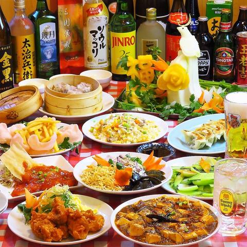 料理全品食べ飲み放題 ◆120分 3480円(税込) ◆180分 4280円(税込)