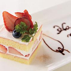 ブッフェレストラン ブリッジ シェラトングランドホテル広島特集写真1