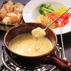 ビストロ ラソンブレのおすすめ料理1