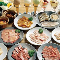 YAKINIKU dining 弦 GEN 釧路店の特集写真