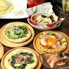 Pizza Bar OHISAMA ピッツァバル オヒサマのおすすめポイント3