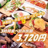 ゆめ八 プレミアム 難波店特集写真1