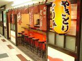 大阪一 とり平の雰囲気3
