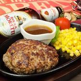 肉の村山 行徳店のおすすめ料理2