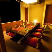 接待や会社宴会などに最適!!情緒溢れる和風の個室でごゆるりとした宴会をお楽しみ頂けます。隠れ家のような個室はプライベート感にもこだわった空間…。