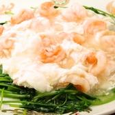 中華料理 華春楼のおすすめ料理3