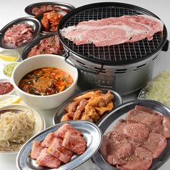 高崎 肉 流通センターのコース写真