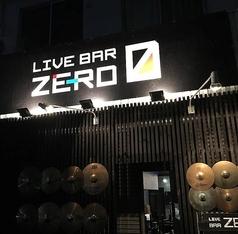 ZERO 三箇の写真