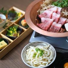 九州料理 獅子丸 新百合ヶ丘店のおすすめ料理1