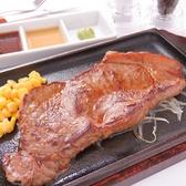 めちゃめちゃステーキのおすすめ料理2
