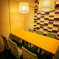 全席個室 鮮や一夜 京都駅前店の特集写真