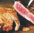 料理メニュー写真特選サーロインステーキ(穀物牛) 230g(8oz)