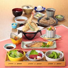 和食麺処 サガミ 久居店のコース写真