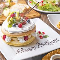 記念日や誕生日のサプライズもおまかせください!!