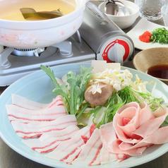 喰処いの○のおすすめ料理1