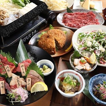 九州酒場 馬肉 蓮 草加店のおすすめ料理1