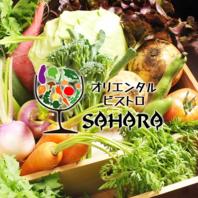 無農薬有機野菜×ワインが楽しめるオリエンタルビストロ