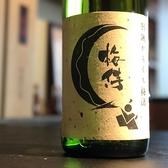 梅酒BAR ソウルカンパニー SOUL COMPANYのおすすめ料理3