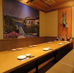 花の舞 北海道 熊谷店の雰囲気1