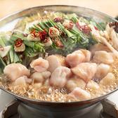博多料理と旨い酒 もつ鍋商店 中野店のおすすめ料理3