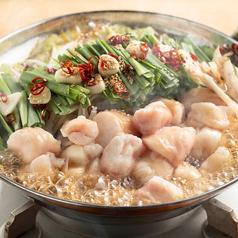 博多料理と旨い酒 もつ鍋商店 中野店のおすすめ料理1
