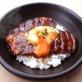 2nd kitchen hama セカンド キッチン ハマのおすすめ料理2