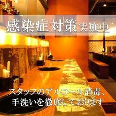 牛角 松山樽味店の雰囲気1